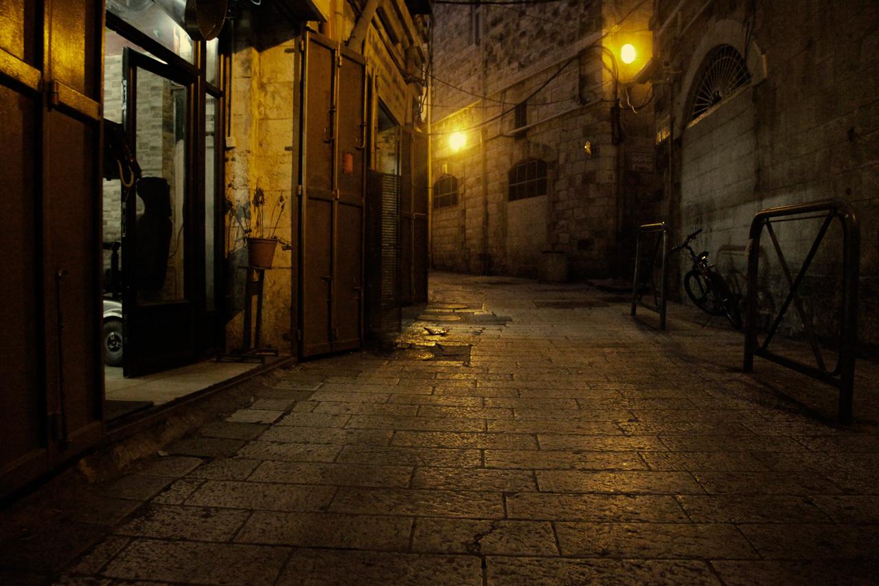 Улица фонарь аптека 8 фотография